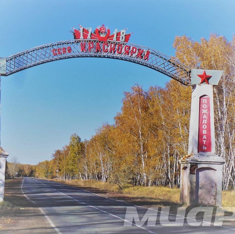 30 сентября 2019 года проведена встреча с субъектами предпринимательства Красноярского сельского поселения