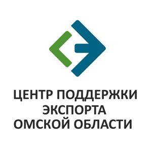 11 октября: Семинар «Таможенное регулирование экспорта»