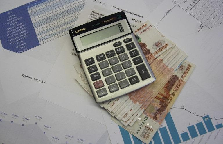 Семинар «Новации валютного регулирования и валютного контроля в 2020 году»