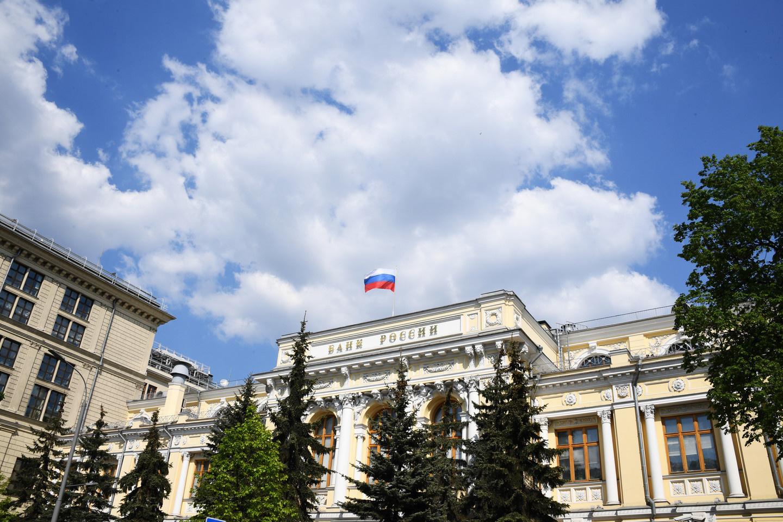 Меры Банка России для поддержки СМСП