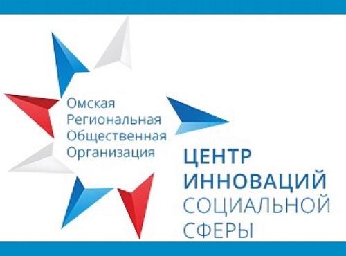 Центр инноваций социальной сферы внедряет взаимодействие в режиме онлайн