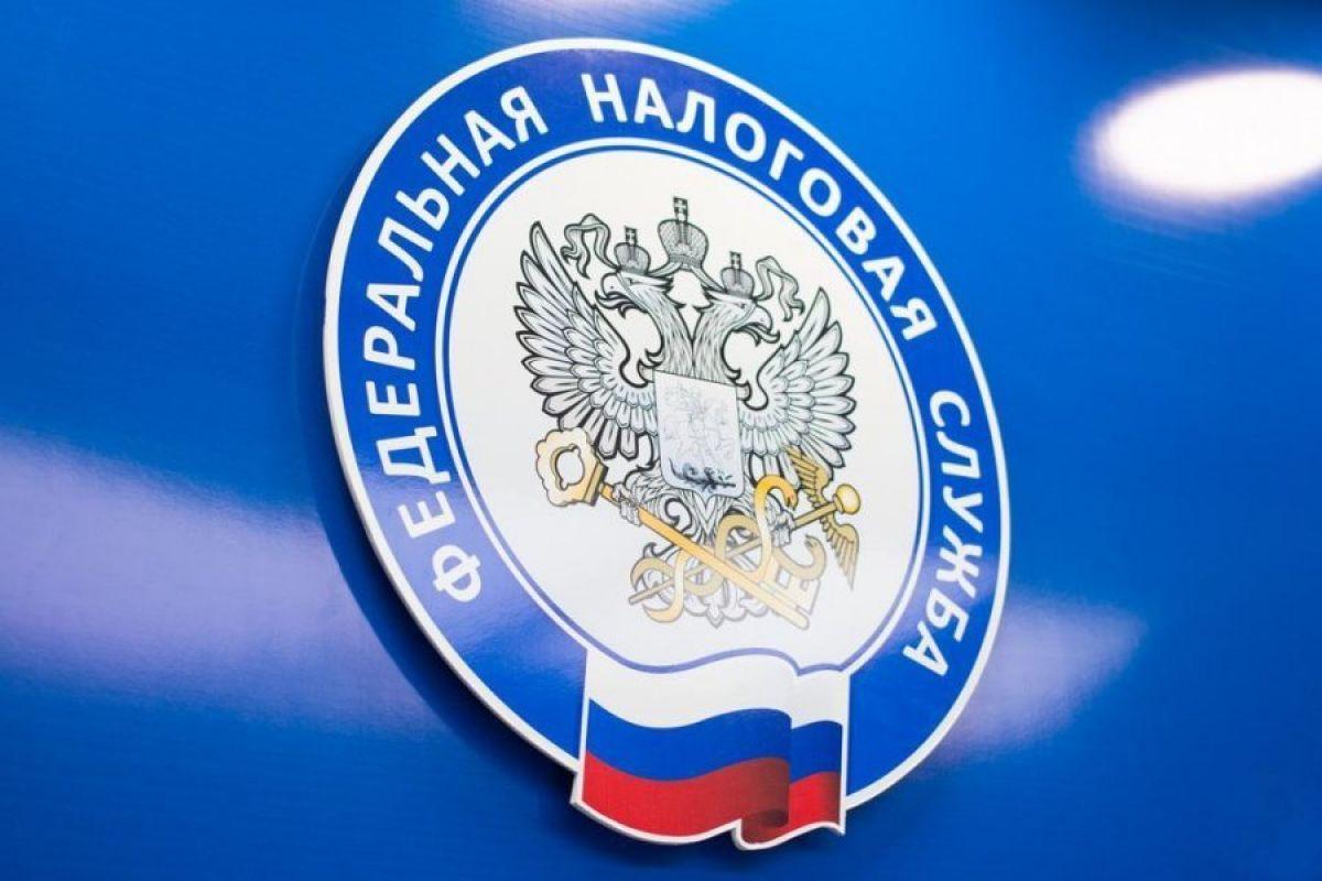 Новый сервис ФНС России поможет разобраться в правилах списания налогов