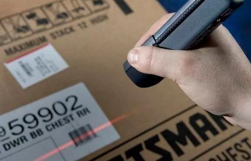Обязательная маркировка с 1 июля 2020 года для табачной продукции, обувных товаров и лекарственных препаратов