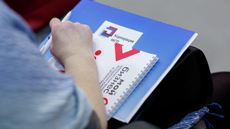 Минэкономики приглашает омский бизнес на онлайн-семинар Корпорации МСП