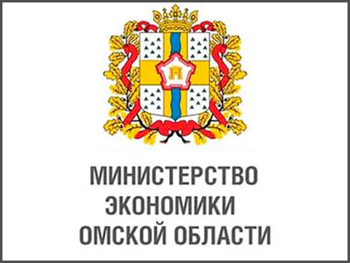 Омское Минэкономики информирует социальный бизнес о требованиях к получению грантовой поддержки