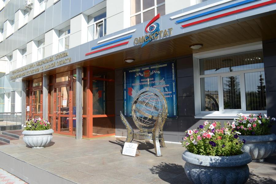 Омскстат продолжает прием отчетов по переписи малого бизнеса