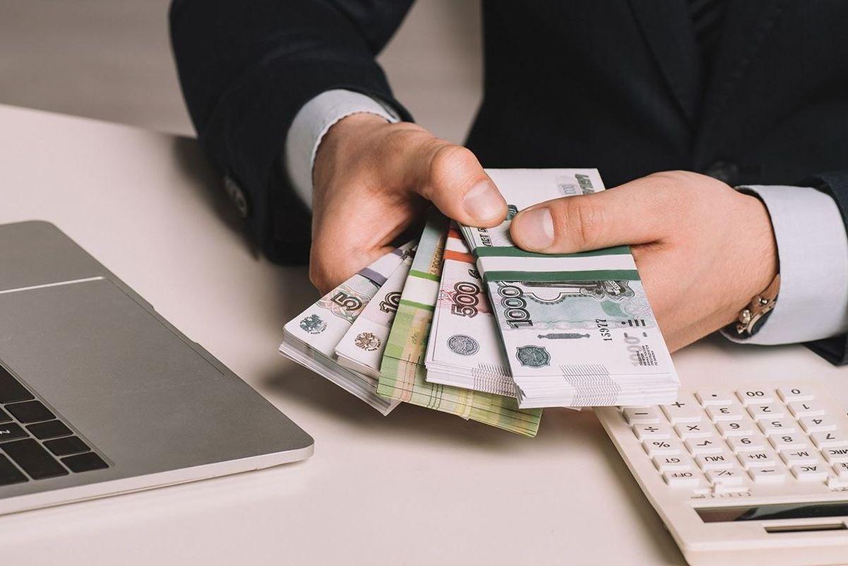 Отбор на финансовое обеспечение затрат в сфере экономической политики