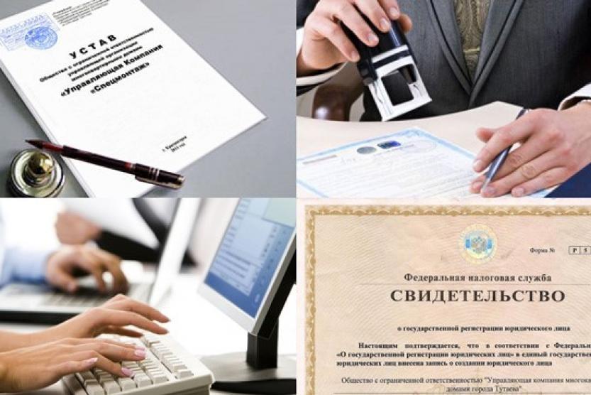 Новый способ подачи документов на госрегистрацию при создании бизнеса